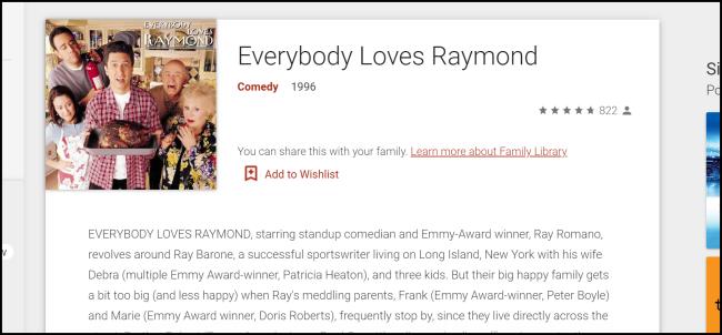 Google Play Store Tout le monde aime Raymond