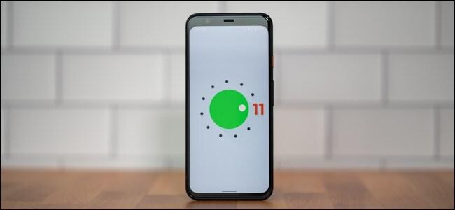 android 11 oeuf de pâques