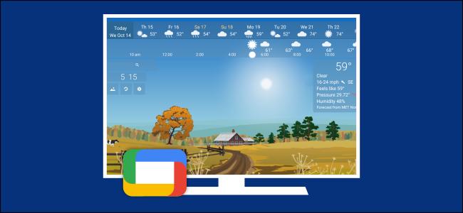 logo google tv avec économiseur d'écran