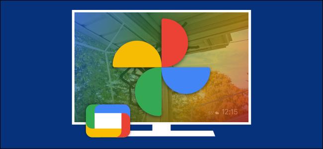 Logo Google Photos sur Google TV