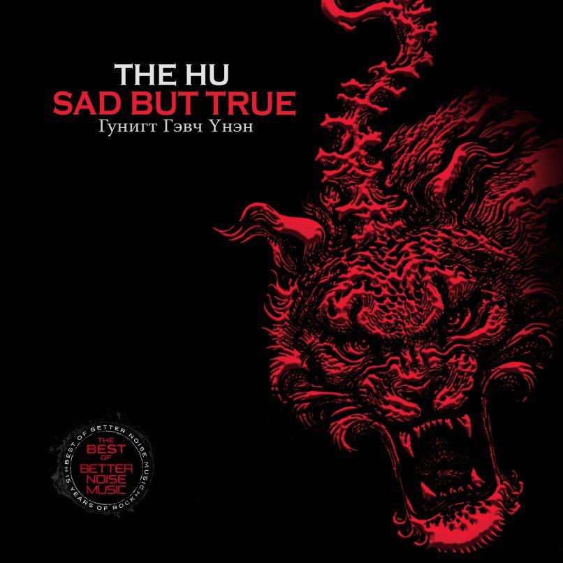 SadButTrue The HU libère la couverture mongole de Metallicas Sad But True: Stream