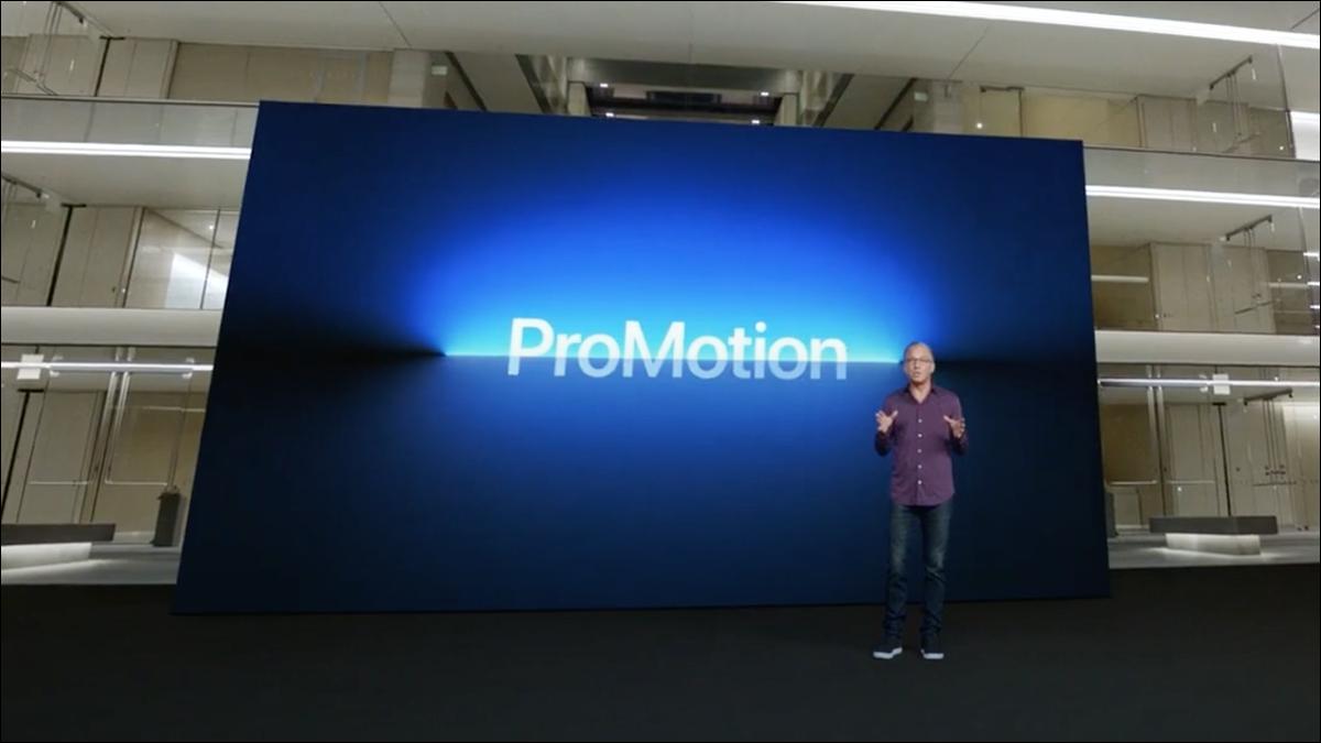 """Apple Event 14 septembre 2021 avec """"Promotion"""" À l'écran"""